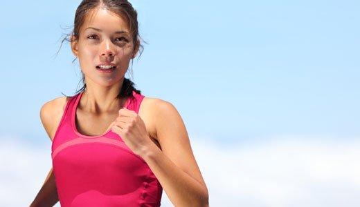Joggen In Der Schwangerschaft