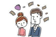 Familienzulage und Co: Diese staatlichen Hilfen stehen Ihnen zu