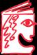 Theatersammlung Schweiz