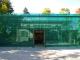 Glasgebäude Foto: Museum Rietberg